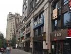 十里堡出租临街265底商行业不限,周围配套齐全