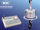 恒科ORS系列热态电子吊秤