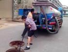 武汉江岸化粪池清理 抽泥浆 污水池清理
