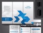 企业VI设计、画册设计、LOGO设计、文化墙设计