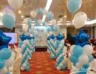 制作气球拱门、婚礼布置、宝宝百日宴布置就找新百和