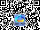 收银设备/收银软件/思迅天店三明地区代理商
