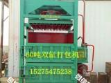 天津好用的废纸箱液压打包机批发价格
