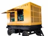 山东200kw柴油发电机多少钱一台 200kw柴油发电机价格