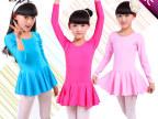 KD1322L舞妃扬 纯棉长袖 儿童练功连体裙 女童拉丁裙 舞蹈表演服