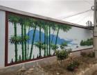 成都邛崃本地墙体广告公司 喷绘广告 刷漆写字