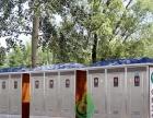 曹妃甸移动厕所租赁,临时卫生间租赁,环保厕所租赁