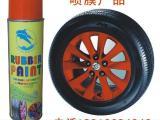 蓝鲸厂家专业生产轮毂改色膜,改色可剥膜,橡胶漆,德国专业品质