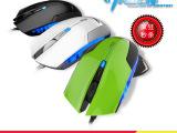 宜博/e-blue 魅影狂蛇升级版EMS124 电竞有线游戏鼠标