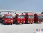 成都物流公司 成都到潍坊物流 公路特快直达