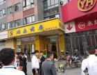 内双楠,永辉超市旁,已租 瑞森大药房 ,租金180新界