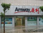 北京朝阳区安利金锅哪里可以买到朝阳区安利专卖店在哪儿