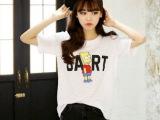 亏清不退换 百搭学院风T恤大码女装可爱时尚白色显瘦短袖上衣E46