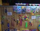 密云城区一街南口地下超市玩具店 摇摇车 游戏机