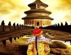 2019春节出游总汇云南 越南 湖南 海南 哈尔滨 北京