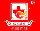 重庆火锅有哪些加盟品牌 加盟沈家洪城老火锅怎么样