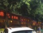 红旗河沟轻轨站,成熟带租约餐饮门面,业主低价出售