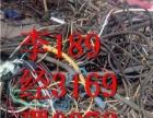 电缆回收,废电缆回收价格