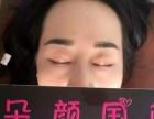 朵颜国际医学美容韩式半永久纹绣皮肤管理祛斑培训真人实操