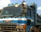 收报废旧汽车`货车 泥头车 大巴 客车中介酬谢