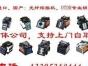 烟台光纤熔接 机、OTDR专业销售、维修