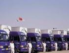 大型设备大件设备运输货运物流专线