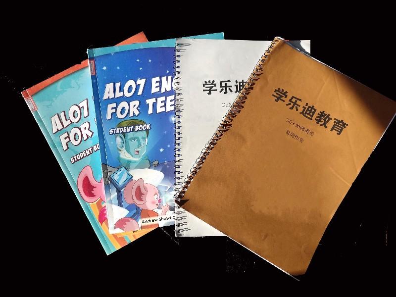 大兴绿地寒假英语零基础班中小学英语班自然拼读班