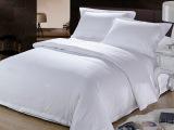 五星级酒店床上用品  客房布草 全棉提花四件套件厂家定制直供