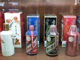 西安烟酒回收茅台酒