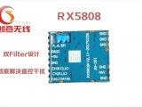 RX5808无线图传无人机接收模块