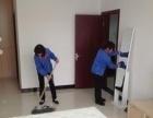 沧州市洁净保洁服务有限公司 专业擦玻璃承接各种保洁