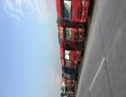 鑫隆货运涪陵整车返空车物流 大件设备运输 搅拌站搬迁轿车托运