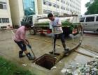 福州万利疏通下水道/工厂小区化粪池清理公司