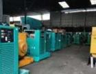 批量供应进口品牌不同功率二手柴油发电机组