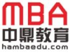 今天我大郑州厉害了!赶紧去考个MBA压压惊