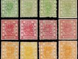 有回收文革時期郵票的公司 回收