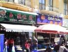 南亚风情(餐饮铺)5米门宽(可达双层)购买即可经营