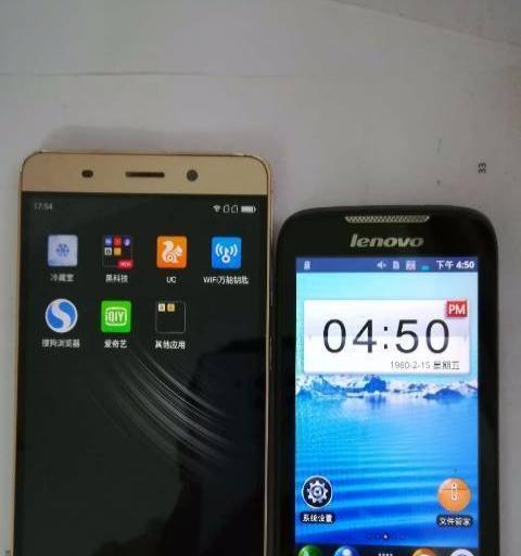 两台手机100元