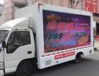低价发布镇江小区广告横幅广告户外电子大屏乡镇墙体广告