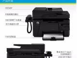 开发区维修打印机,耗材更换