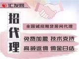 鄭州匯發配資網恒指期貨配資5000元起-手續費超低價