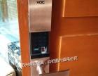 苏州新区科技城东渚枫桥开锁换锁修锁专卖安装指纹锁密码锁