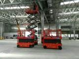 福山移动式升降平台租 哪儿有租升降机的 高空作业车出租