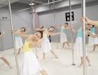 现在流行什么舞蹈呢,没有基础可以学会吗