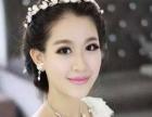 沈阳微爱新娘婚纱会馆欢迎爱美丽的你。化妆 婚纱 婚庆