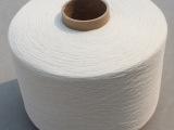 华奥专业生产加工 棉纱 棉纺纱 纱线 长期供应