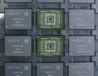烟台手机内存芯片电子IC回收