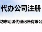 潍坊代办医疗器械二类备案,三级许可(无隐形收费)