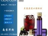 南京黑莓植物口服饮品黑莓原浆口服饮品定制一站式服务