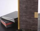 高档画册制作、专业企业画册、企业宣传册设计